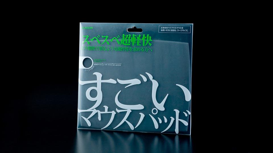 """"""" SUGOI """"mouse pad"""