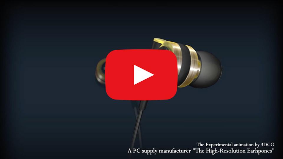 Hi-Res Earphones